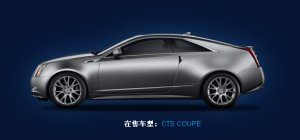 CadillacCTS_COUPE