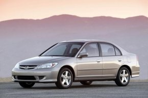 The Honda Civic has been a long-time favorite among small car buyers, and even ten-year-old models can match the fuel efficiency and reliability of modern cars